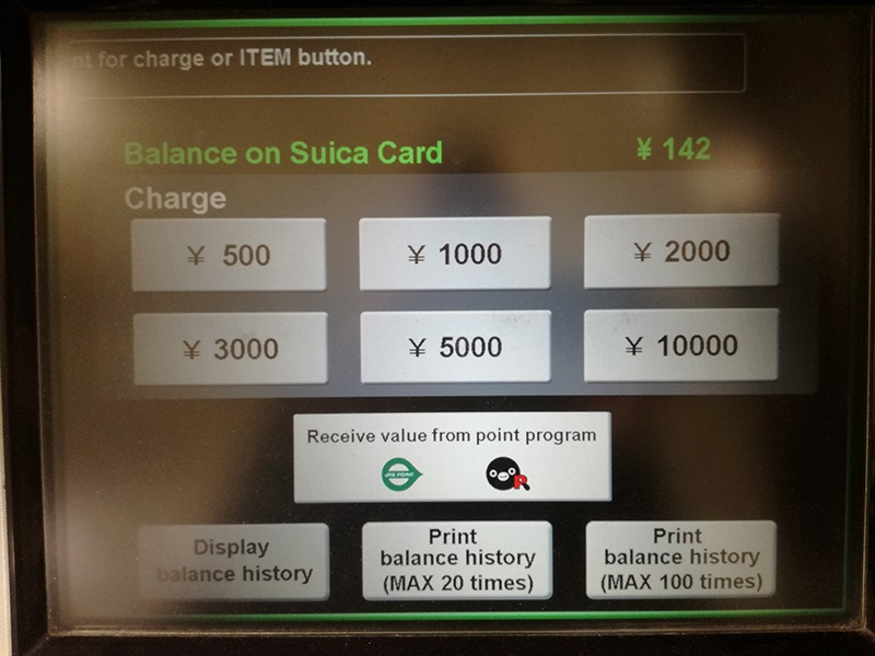 select amount to charge your card with