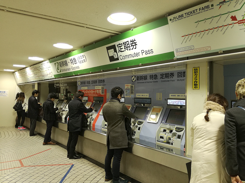 How to buy a Suica card