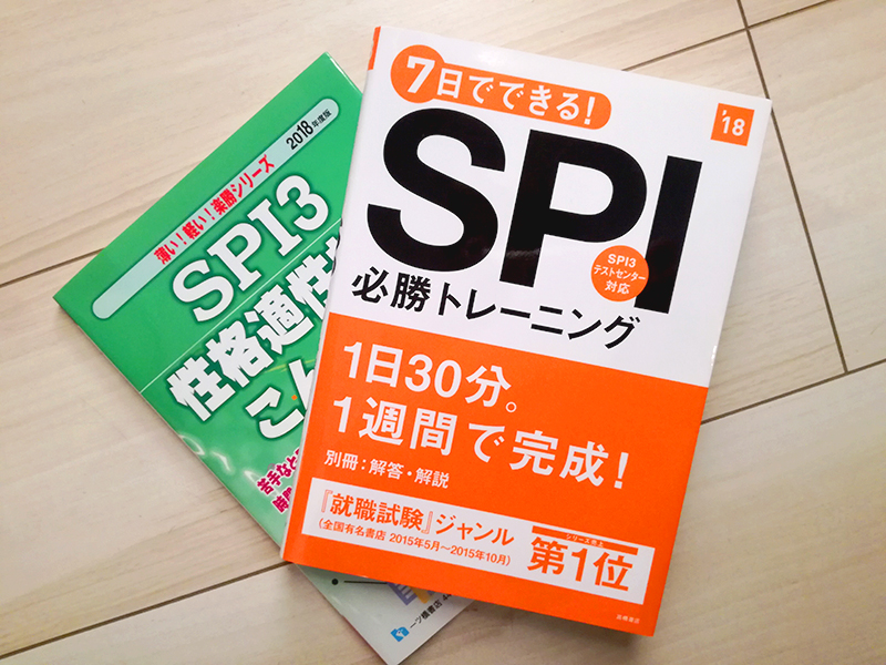 SPI Test: Everything You Need to Know