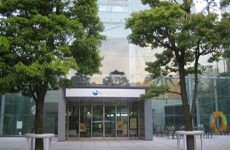 How to open an account at Shinsei Bank