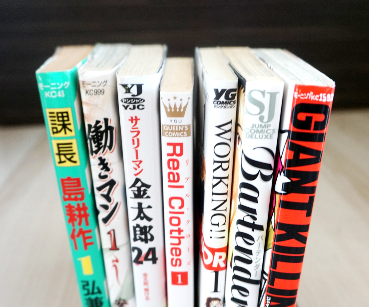 3 Business Manga to Get Ready for Work-Life in Japan