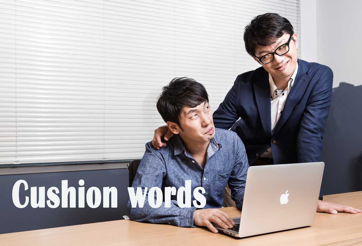 Cushion Words: Polite Requests in Japanese