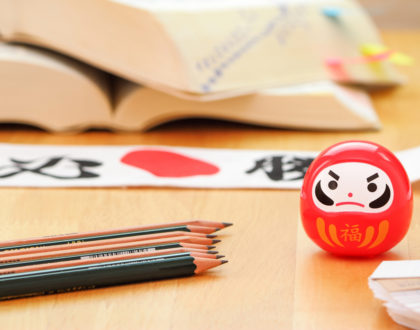 Are you ready for Japanese aptitude tests?