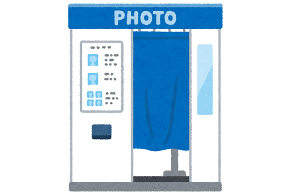 Illustration of Japanese photo booth.