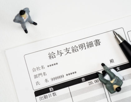 Taxes and Insurance when Working in Japan