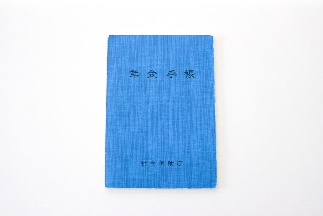 Blue Japanese Pension book.