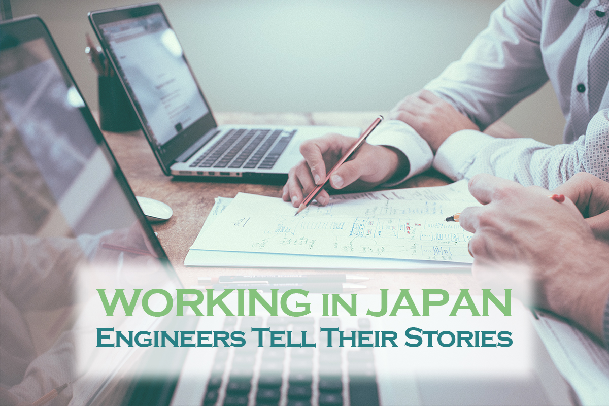 A Workday in the Life of an Engineer in Japan