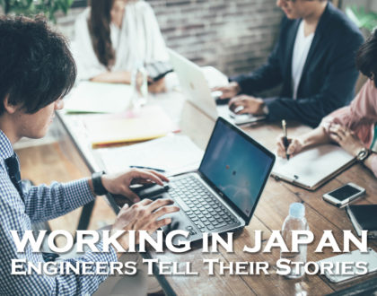 Web Development and On-The-Job-Training in Japan