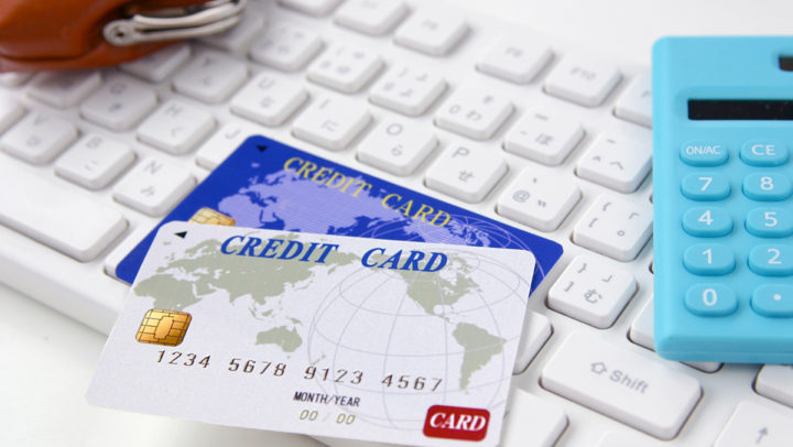 Credit Cards in Japan and How to Get One