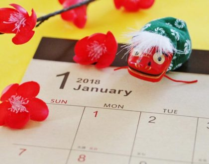 Japan's National Holidays 2019/2020