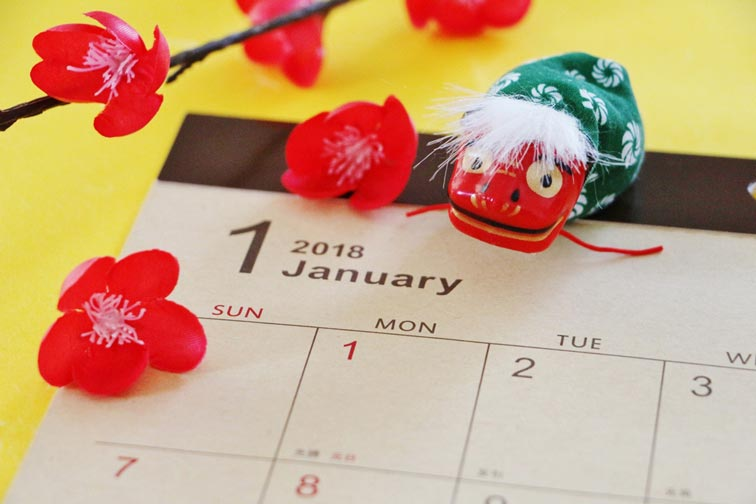 Japan's National Holidays 2020