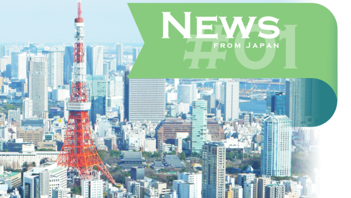 News from Japan #01