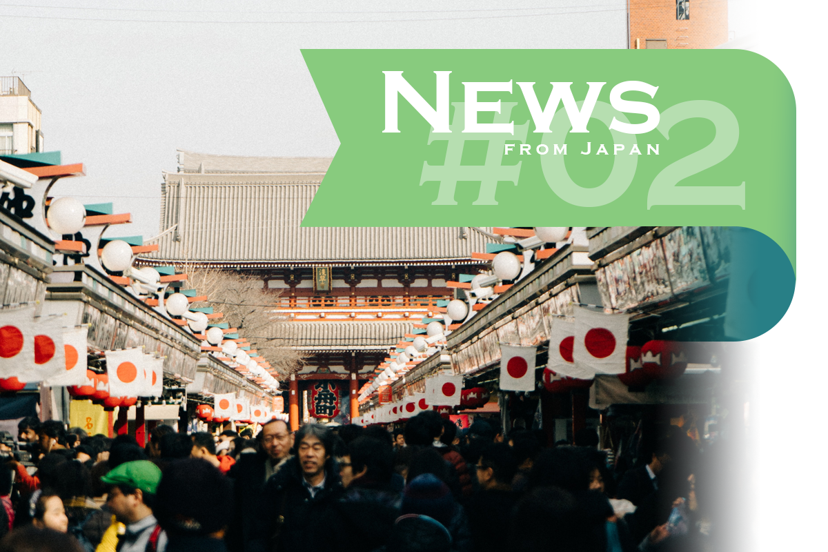 News from Japan #02