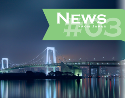 News from Japan #03