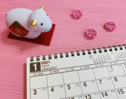 Japan's National Holidays 2021