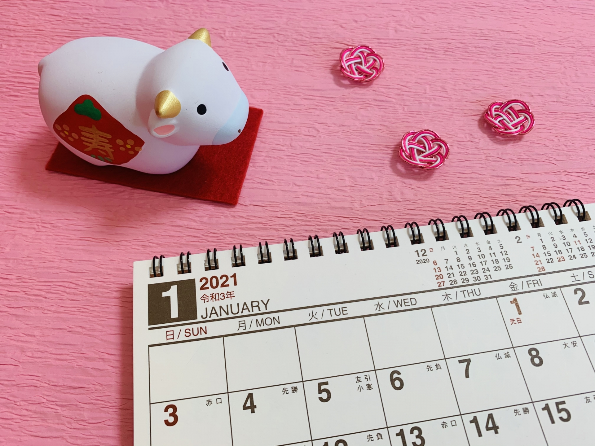 Japan's National Holidays 2021