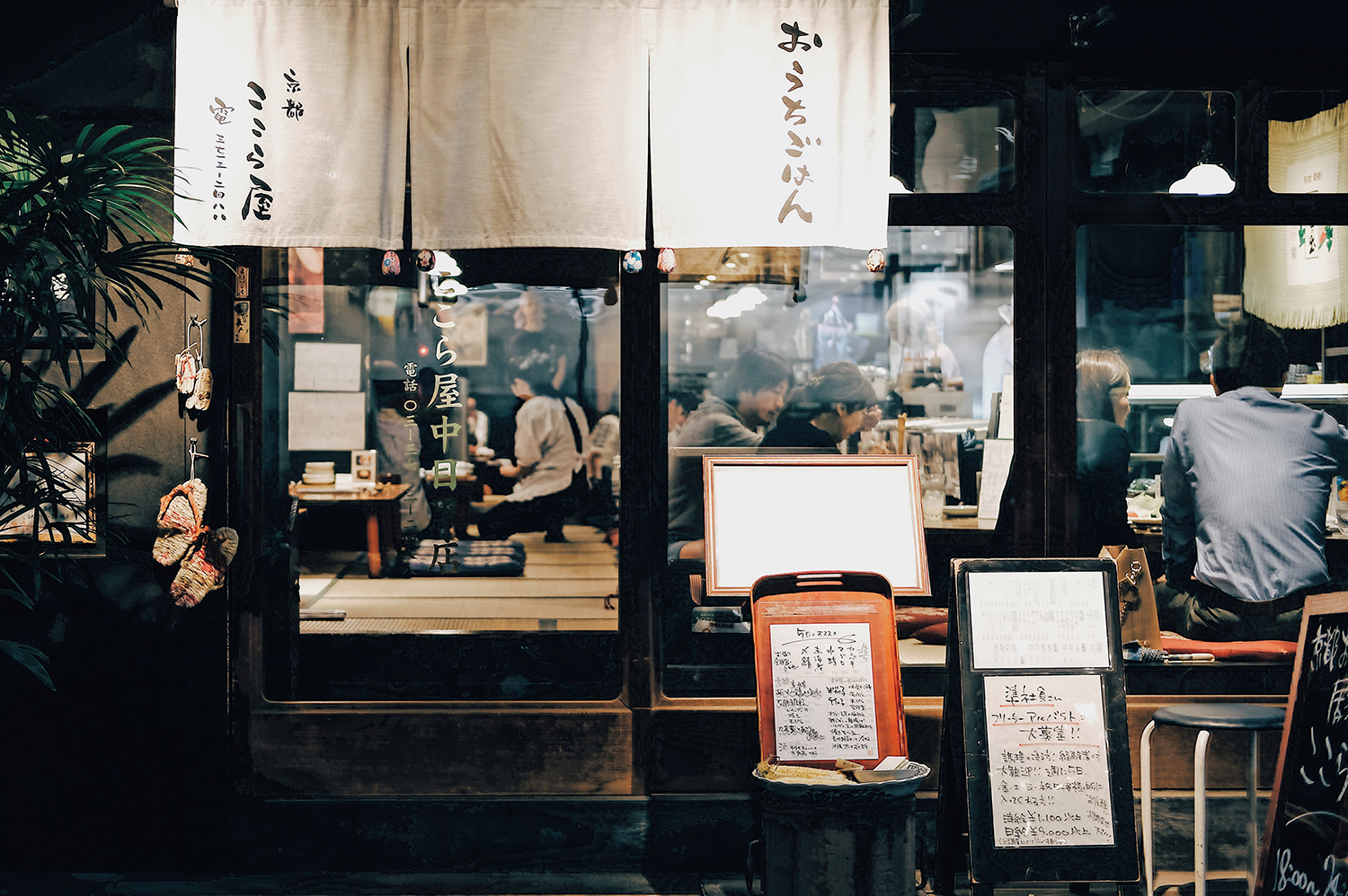 7 Part-time Jobs in Japan for Foreigners