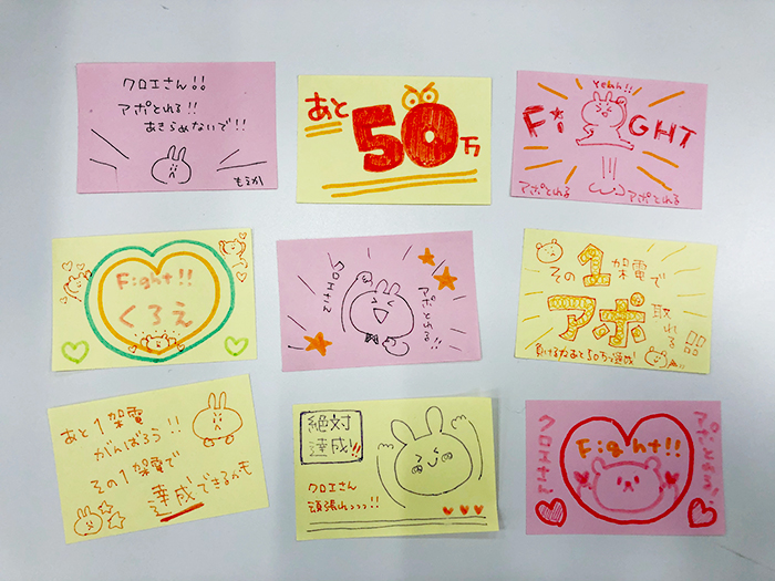 Post-Its with encouraging messages in Japanese on them.